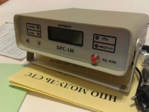 Барометр брс-1м-1 руководство